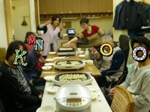 2015-03-09-18-18-21_deco