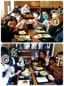 2015-03-13-00-25-27_deco