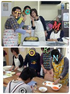 2015-03-23-22-05-32_deco