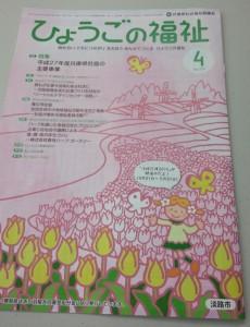 2015-04-08-18-48-09_deco