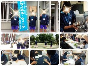 2015-05-23-00-08-58_deco