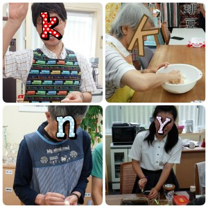 2015-08-01-00-43-45_deco